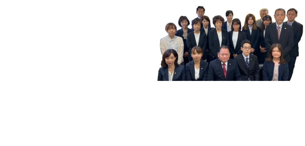 新宿で相続・遺言のご相談なら当事務所にお任せ下さい!